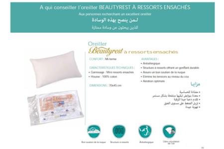 sm-beautyrest-a-ressort