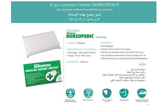 sm-dorsopedic